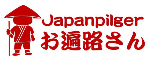 Japanpilger